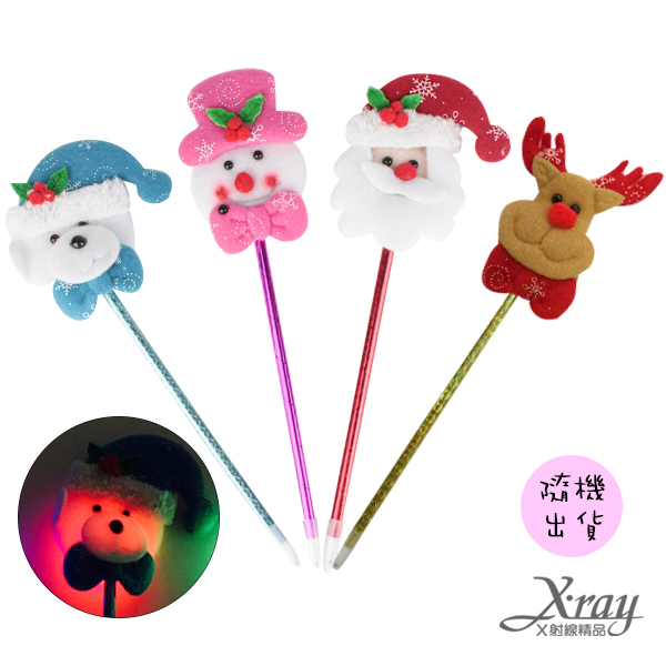 X射線【X293481】雪花布閃燈筆(1入-雪人.老公公.熊隨機出貨不挑款),聖誕節/聖誕禮物/裝飾