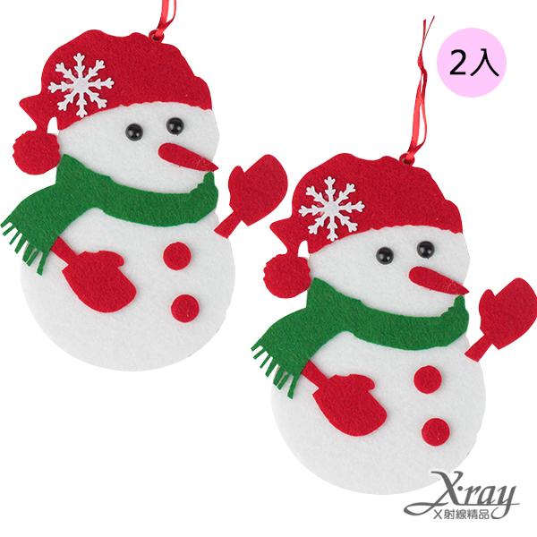 X射線【X293696】聖誕雪人吊飾(2入),聖誕節/聖誕樹/聖誕佈置/聖誕掛飾/裝飾