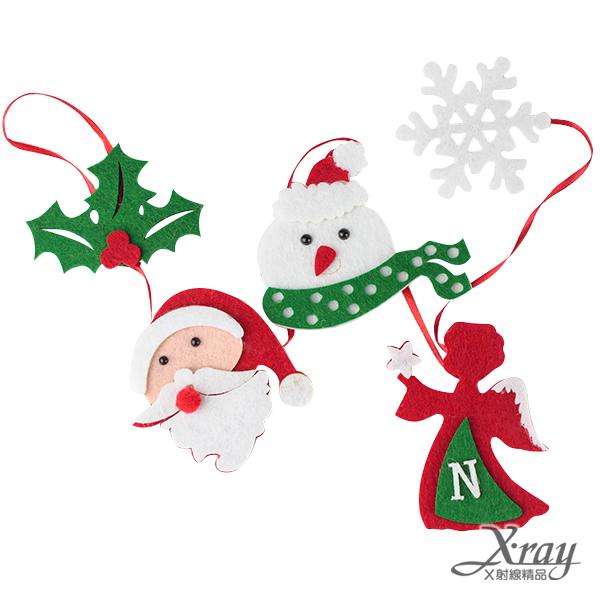 X射線【X293825】聖誕掛飾串(老公公.雪人.紅天使.雪花.聖誕紅),聖誕節/聖誕樹/聖誕佈置/聖誕掛飾/裝飾