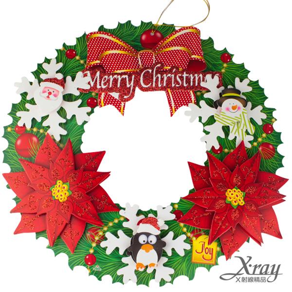 X射線【X388576】聖誕花環壁掛飾,聖誕節/聖誕禮物/佈置裝飾/掛飾