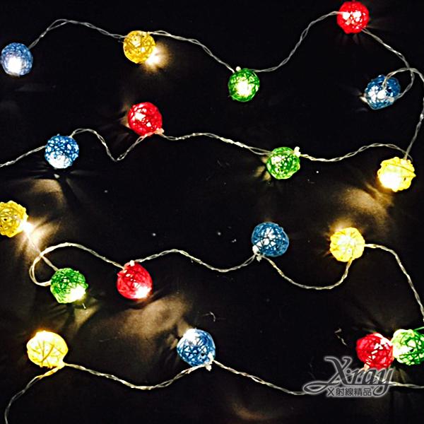 X射線【X411502】20燈LED藤球電池燈(黃燈),聖誕樹/LED/聖誕燈飾/造型燈/聖誕佈置/裝飾燈/聖誕樹
