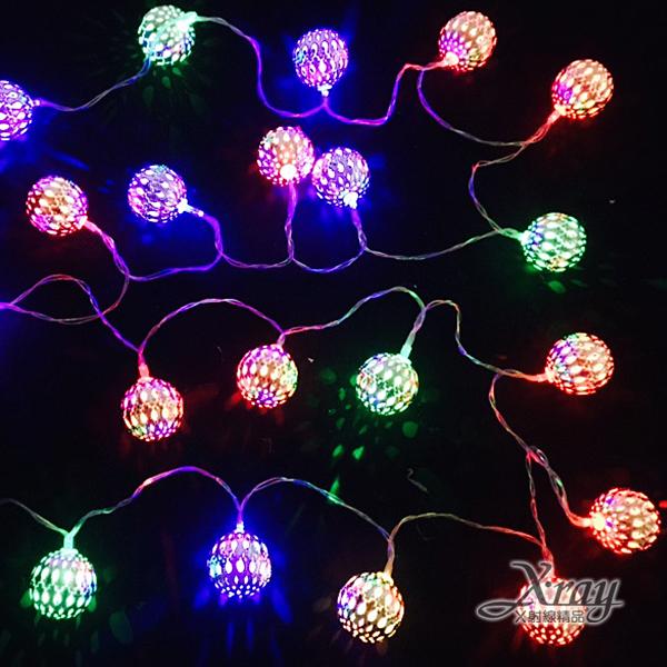 X射線【X411526】20燈LED鐵圓球電池燈(四彩),聖誕樹/LED/聖誕燈飾/造型燈/聖誕佈置/裝飾燈/聖誕樹