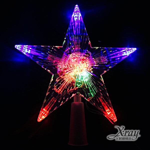 X射線【X411540】10燈LED樹頂星電池燈(彩燈),聖誕樹/LED/聖誕燈飾/造型燈/聖誕佈置/裝飾燈/聖誕樹