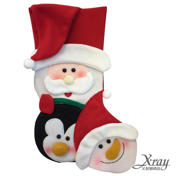 X射線【X241350】三玩偶造型聖誕襪(老公公+企鵝+雪人),聖誕衣/聖誕帽/聖誕襪/聖誕禮物袋/聖誕老人衣服