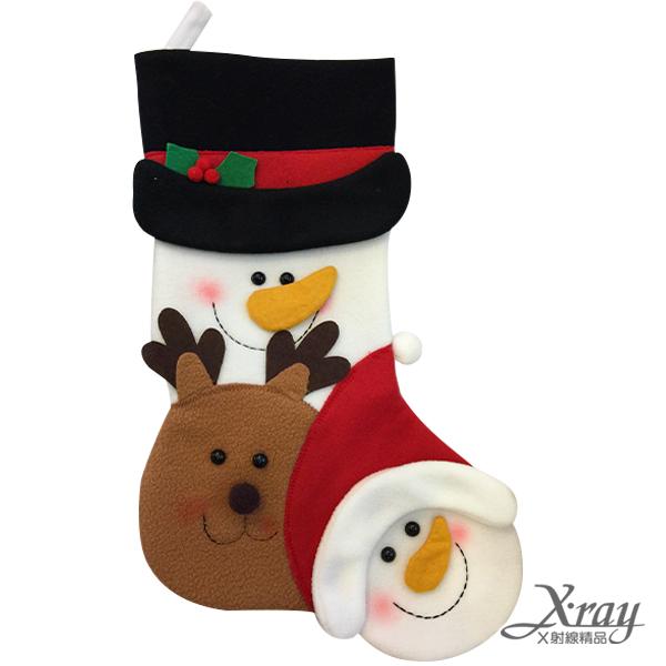X射線【X242350】三玩偶造型聖誕襪(黑帽雪人+麋鹿+雪人),聖誕衣/聖誕帽/聖誕襪/聖誕禮物袋/聖誕老人衣服