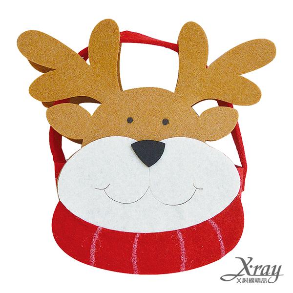 X射線【X710120】麋鹿禮物提袋,聖誕節/聖誕擺飾/聖誕佈置/聖誕造景/聖誕裝飾