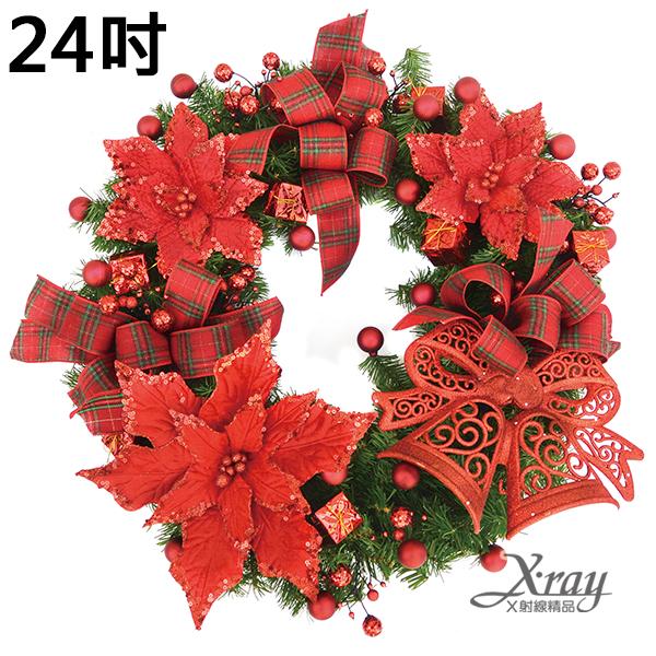 X射線【X731680】24吋成品樹圈(蘇格蘭紅),聖誕節/聖誕佈置/聖誕掛飾/聖誕裝飾/聖誕吊飾/聖誕花材