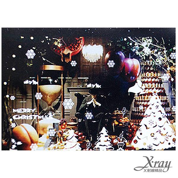 X射線【X102299】聖誕樹群(白)靜電窗貼,聖誕節/聖誕擺飾/聖誕佈置/聖誕造景/聖誕裝飾/玻璃貼/壁貼