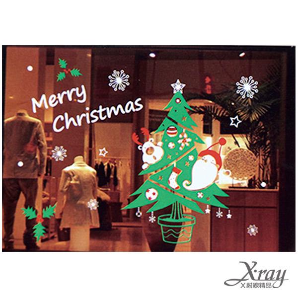 X射線【X109299】聖誕樹(綠)與聖誕紅靜電窗貼,聖誕節/聖誕擺飾/聖誕佈置/聖誕造景/櫥窗佈置/玻璃貼/牆面佈置/壁貼