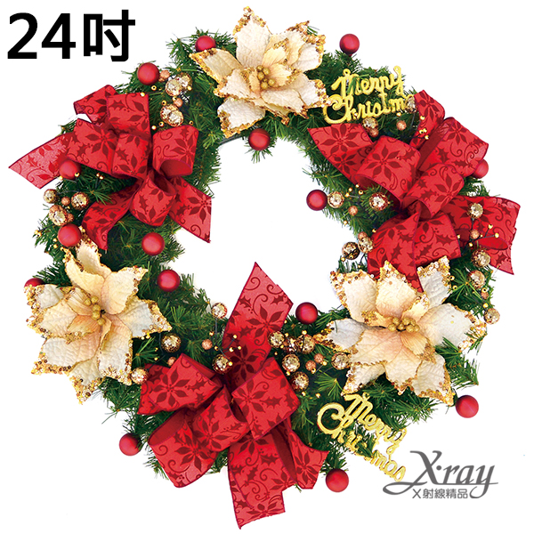 X射線【X011680】24吋成品樹圈(紅+米白),聖誕節/聖誕佈置/聖誕掛飾/聖誕裝飾/聖誕吊飾/聖誕花材
