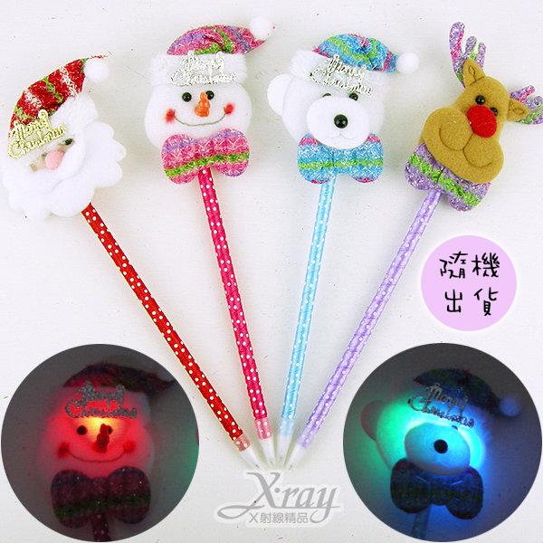 X射線【X389221】閃燈聖誕造型發光筆(1入-隨機出貨不挑款),閃燈筆/聖誕禮物/LED燈筆/聖誕小禮物