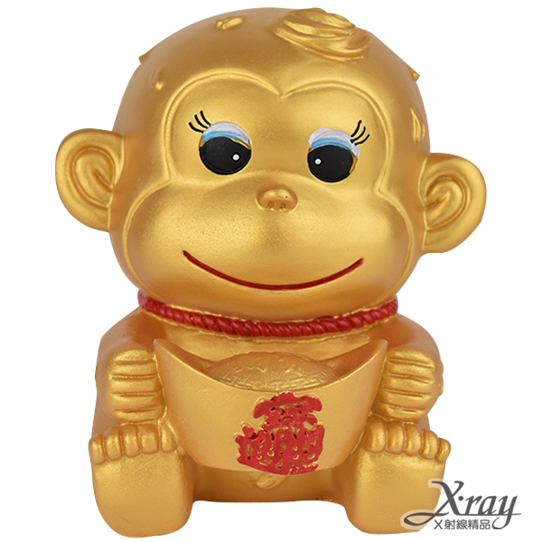 X射線【Z050398】小黃金猴擺飾,春節/過年佈置/擺飾/掛飾/吊飾/送禮/猴年