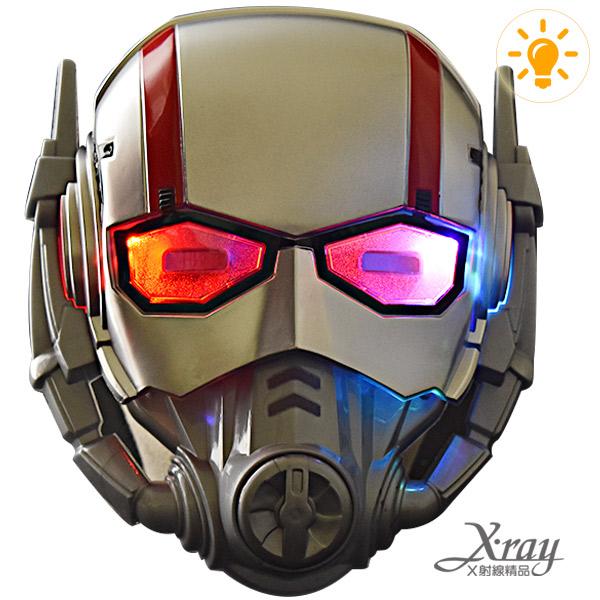 X射線【W060012】蟻人LED發光面具,萬聖節聖誕節Party/角色扮演/化妝舞會/cosplay表演