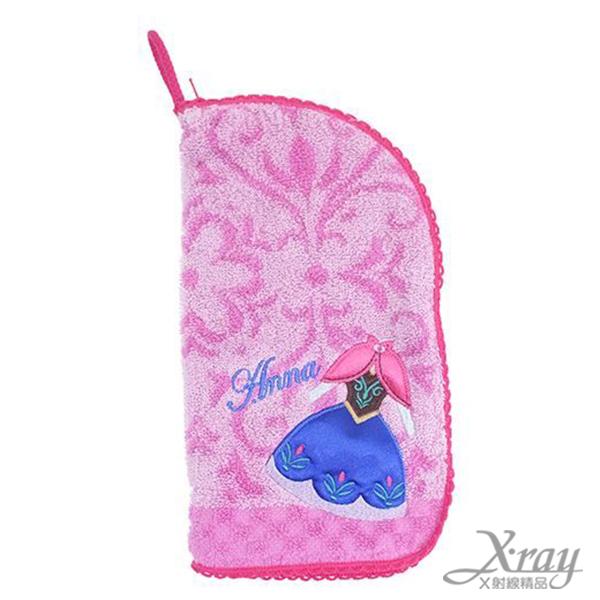 X射線【C005400】冰雪奇緣毛巾材質收納袋(ANNA),浴巾/毛巾/盥洗小物/迪士尼