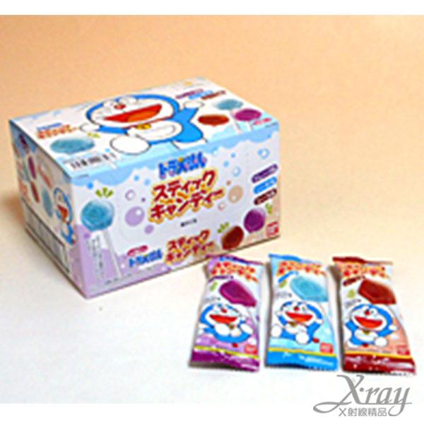 X射線【C008583】哆啦A夢棒棒糖,點心/零嘴/餅乾/糖果