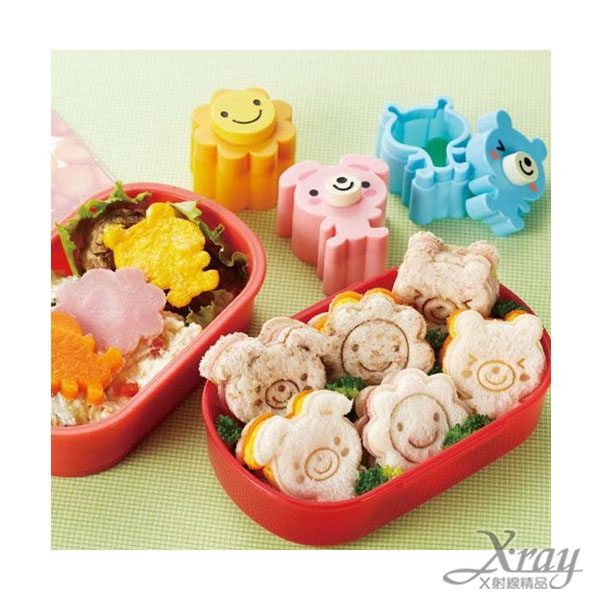 X射線【C163533】可愛熊熊另類壓模,廚房模具/做餐模具/野餐料理/兒童便當/營養午餐