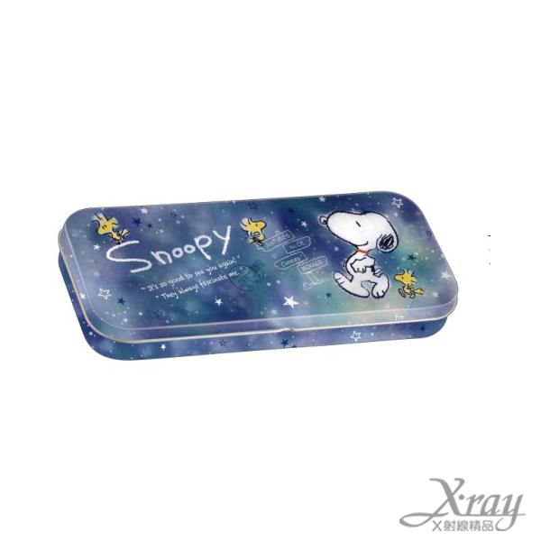 X射線【C205075】史努比鐵筆盒,鉛筆盒/萬用包/開學必備/迪士尼
