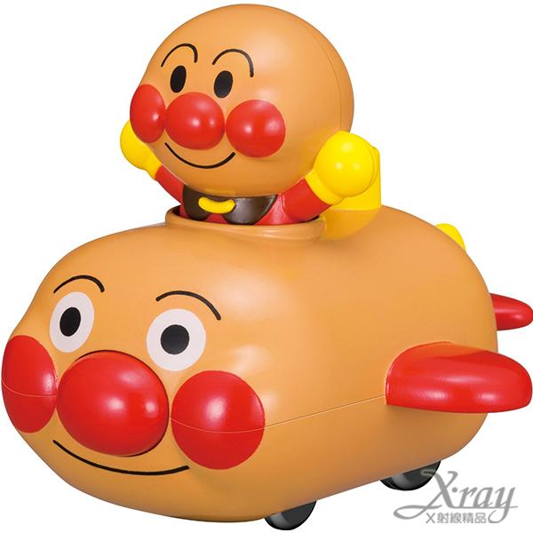 X射線【C311671】麵包超人迴力車玩具,玩偶/紓壓小物