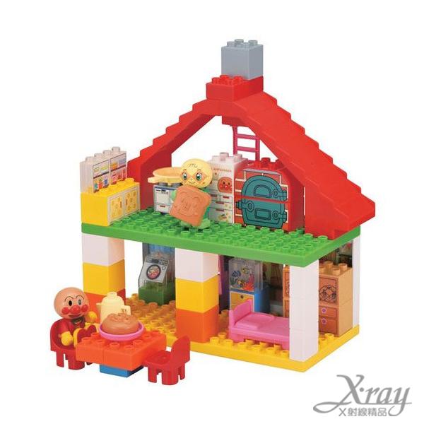 X射線【C823120】麵包超人積木工場玩具,樂高/玩偶/紓壓小物