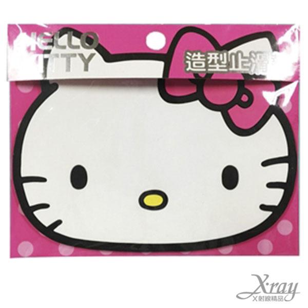 X射線【C645709】Hello Kitty 造型止滑墊(粉),防滑/車用必備/收納