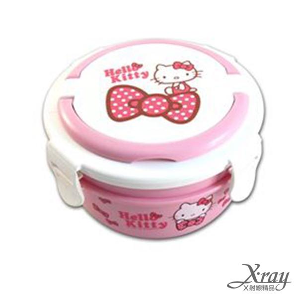 X射線【C168111】Hello Kitty不鏽鋼隔熱餐盒,環保/餐盤/便當盒/不銹鋼/不鏽鋼/開學/卡通