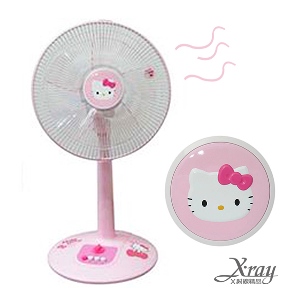 "X射線【C168180】Hello Kitty 12""電風扇,夏天/冷氣/家電/避暑"