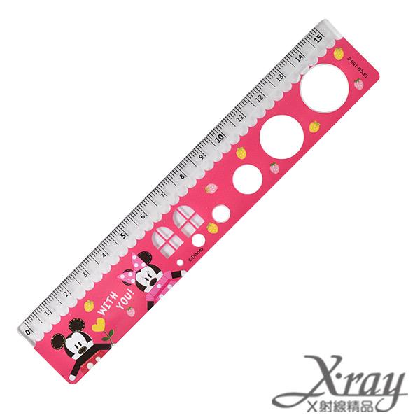 X射線【C683837】迪士尼15cm洞洞尺-米奇米妮,文具/筆/橡皮擦/直尺/米奇米妮