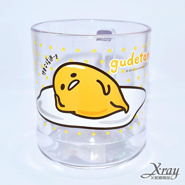 X射線【C661167】蛋黃哥壓克力水杯,開學必備/水杯/漱口杯/牙刷杯