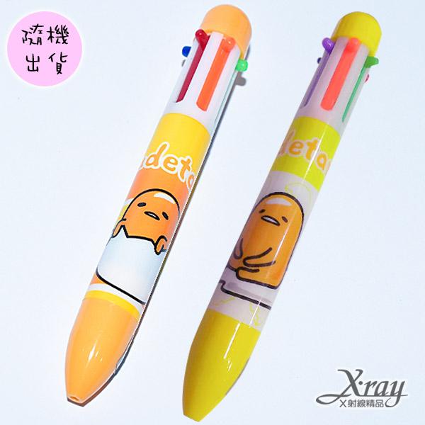 X射線【C661471】蛋黃哥迷你六色原子筆,文具/開學用品/筆/橡皮擦/尺/書寫工具