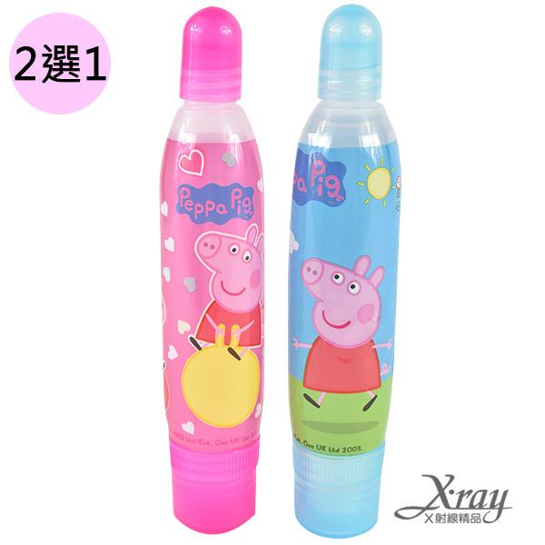 X射線【C498007 】粉紅豬雙頭膠水-2選1,文具用品/開學必備/辦公小物/美勞課