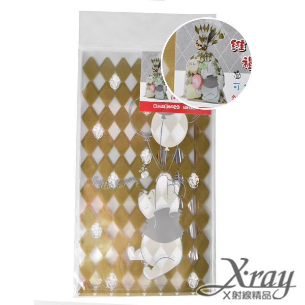 X射線【C101197】維尼透明禮物袋(小)-金,送禮/包裝/手工餅乾