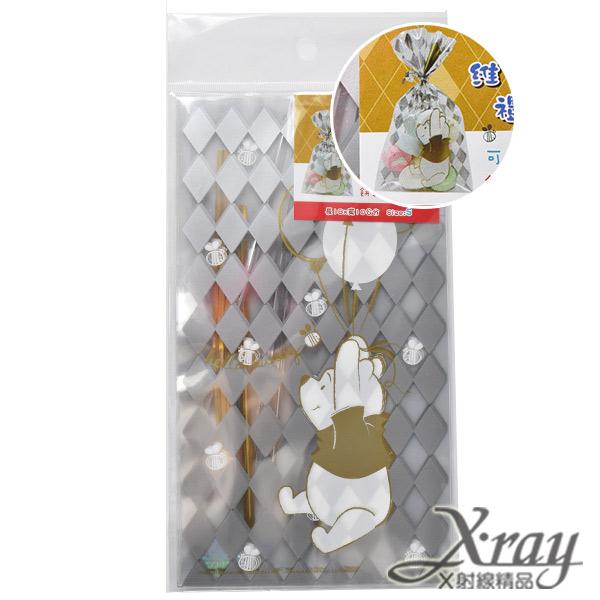 X射線【C101203】維尼透明禮物袋(小)-銀,送禮/包裝/手工餅乾