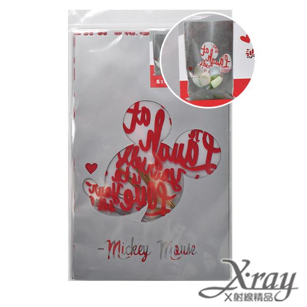 X射線【C101258】米奇透明禮物袋(中)-銀,送禮/包裝/手工餅乾