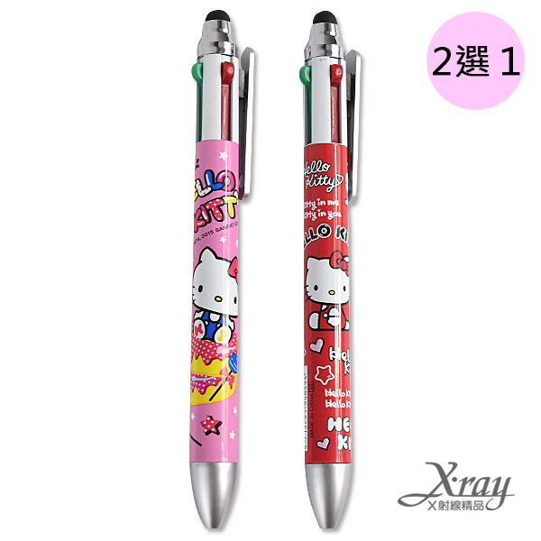 X射線【C948494】kitty 四色自動原子筆,二選一(粉色,紅色),筆盒/文具包/開學季