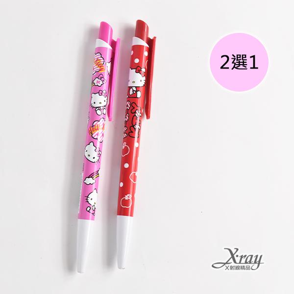 X射線【C962223】kitty飛梭自動原子筆,二選一(紅色,粉色),筆盒/化妝包/美妝小物/文具包/開學季
