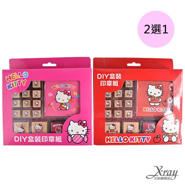 X射線【C964562】kitty DIY盒裝印章組,二選一(蘋果紅,糖果粉),便條本/便利貼/筆記本/文具包/開學季