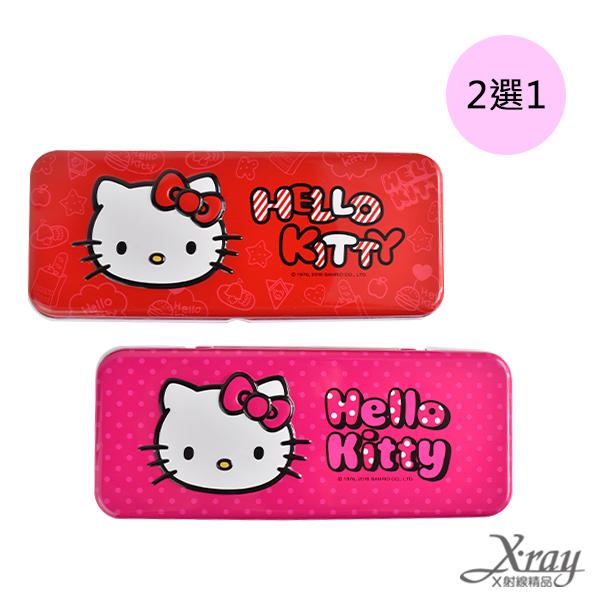X射線【C968447】kitty凸面鉛筆盒,二選一(粉色,紅色),筆盒/化妝包/美妝小物/文具包/開學季
