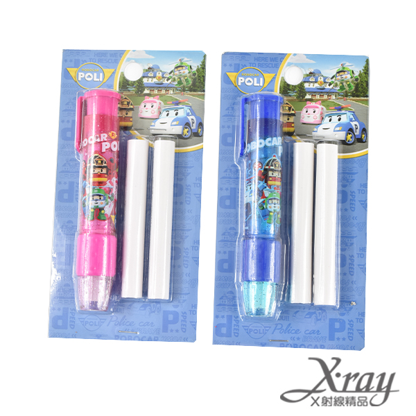 X射線【C847332】波力自動橡皮擦+補充蕊組-藍.粉紅(2選1),文具/開學用品/筆/橡皮擦/尺/書寫工具