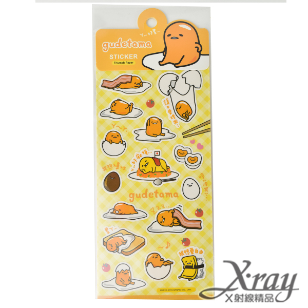 X射線【C305930】蛋黃哥貼紙,便條紙/卡片紙/收納盒/文具用品