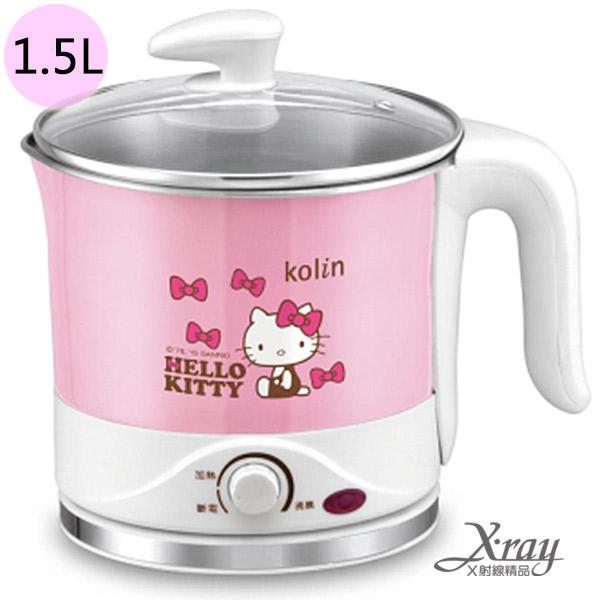 X射線【C355576】Hello Kitty歌林不鏽鋼1.5L美食鍋(彩繪鍋)-附蒸架,廚房爐具/烹飪/蒸煮料理/懶人鍋/單身學生族