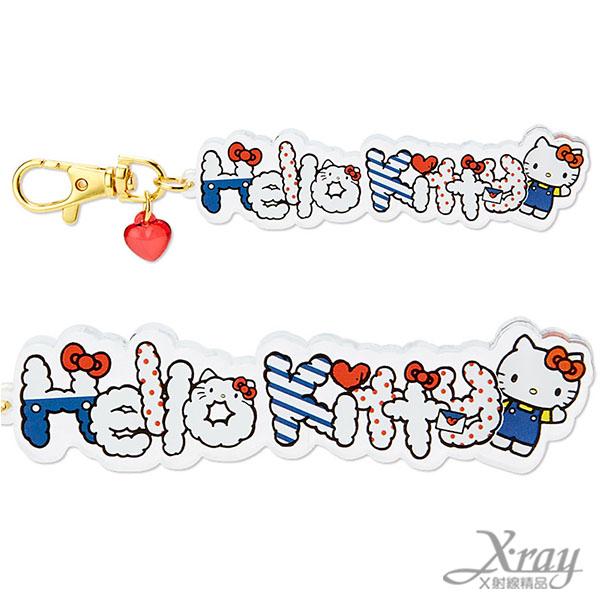 X射線【C471739】Hello Kitty LOGO造型鑰匙圈,鑰匙圈/吊飾/玩偶/角落公仔