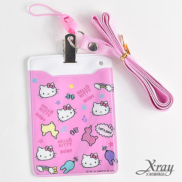 X射線【C899559】Kitty&Rody織帶證件套,識別證/名牌/文具包/開學季