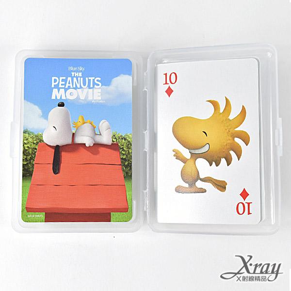 X射線【C200791】史奴比撲克牌,紙牌/桌遊/文具用品/送禮