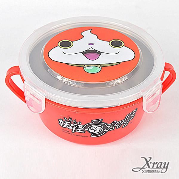 X射線【C203389】妖怪手錶雙耳隔熱餐碗-紅,便當/保鮮盒/吉胖喵/餐具