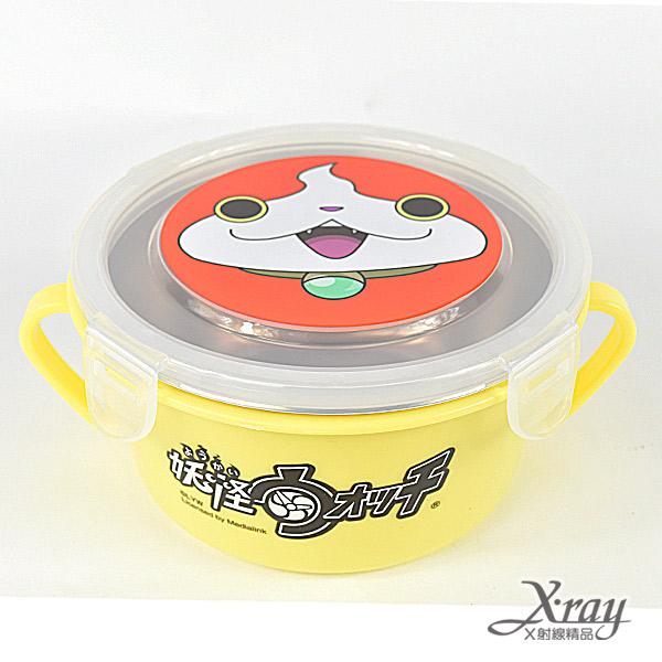 X射線【C203402】妖怪手錶雙耳隔熱餐碗-黃,便當/保鮮盒/吉胖喵/餐具