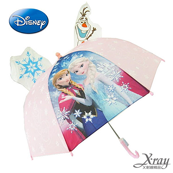 X射線【C583502】冰雪奇緣造型直傘,雨傘/雨具/晴雨兩用