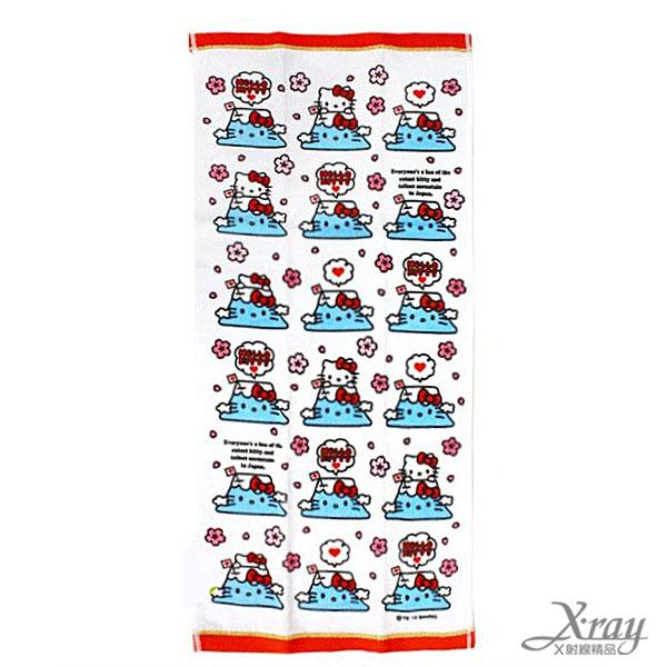 X射線【C235591】Hello Kitty 長巾-富士山,洗澡巾/紗布巾/毛巾/開學必備/攜帶方便