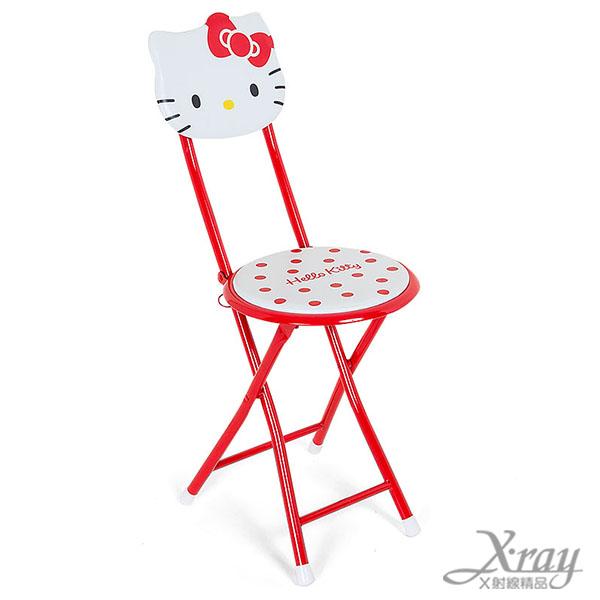 X射線【C338872】Kitty折疊高腳椅,兒童沙發椅/吧檯/造型椅