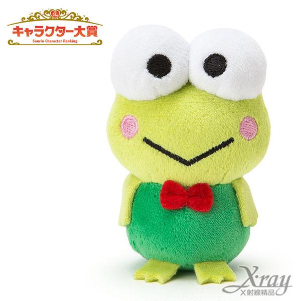 X射線【C552438】大眼蛙迷你造型玩偶,三麗鷗/娃娃/紓壓小物