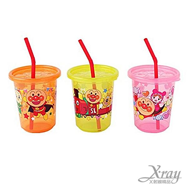 X射線【C171800】麵包超人塑膠吸管杯(3入),水瓶/隨身瓶/飲水壺